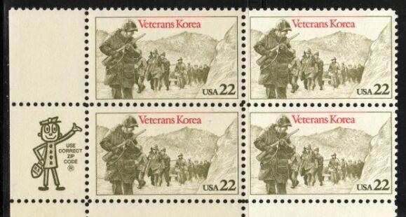 US Stamp #2152 MNH Veterans of Korea ZIP Block / 4