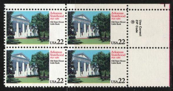US Stamp #2167 MNH Arkansas Statehood ZIP Block / 4