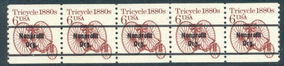 US Stamp #2126a MNH – Tricycle Precancel Coil Strip of 5