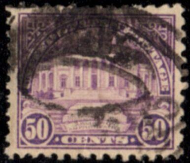 US Stamp # 570 – Arlington Amphitheater – 1922-25 Regular Issue