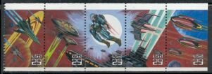 US Stamp #2745a MNH – Space Fantasy Booklet Pane