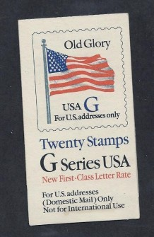 US Stamp #BK222 MNH Blue 'G' Rate (32c) Booklet w/2 #2884a Panes